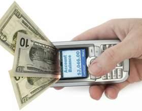 Как пополнить счёт на мобильный телефон через мобильный банк фото