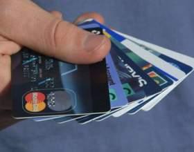 Как пополнить счёт на телефоне с банковской карты фото