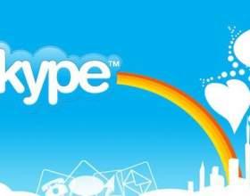 Как пополнить skype счет фото