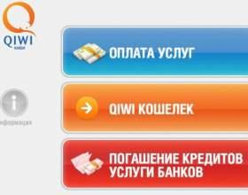 Как пополнить webmoney с банковской карты фото