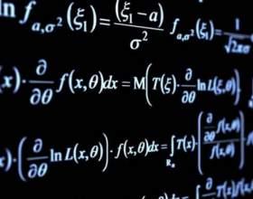 Как посчитать среднее арифметическое число фото