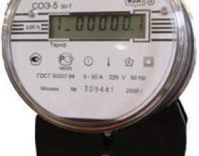 Как посчитать стоимость электроэнергии фото