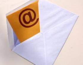 Как послать фото по электронной почте фото