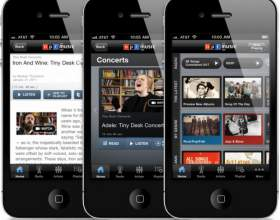Как поставить музыку в iphone фото
