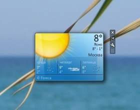 Как поставить погоду на рабочий стол фото