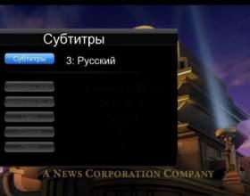Как поставить русские субтитры фото