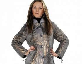 Как постирать меховую куртку фото