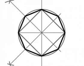 Как построить восьмиугольник фото