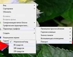 Как повернуть экран на ноутбуке фото