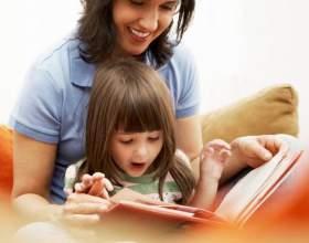 Как повысить интерес к чтению фото