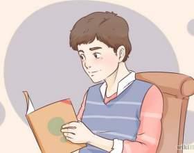 Как повысить самооценку фото