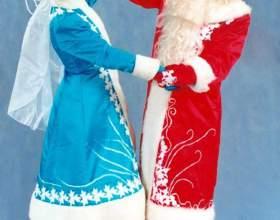 Как поздравить деда мороза и снегурочку фото