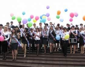 Как поздравить девятиклассников на выпускном фото