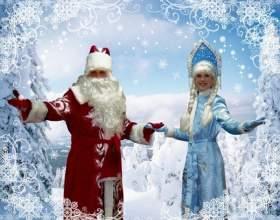 Как поздравлять деда мороза и снегурочку фото