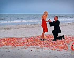 Как позвать замуж фото