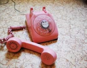 Как позвонить в англию фото