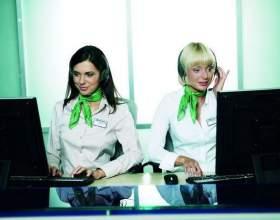 Как позвонить в справочную службу мегафон фото