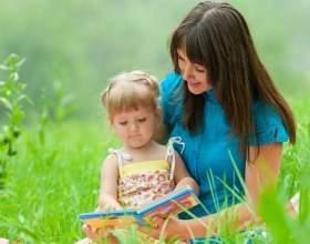 Как правильно читать детям фото