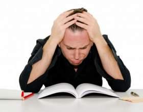 Как правильно написать введение к курсовой работе или диплому? фото