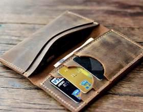Как правильно пользоваться новым кошельком, чтобы деньги водились фото