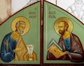 Как православные отмечают день святых апостолов петра и павла фото