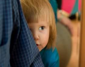 Как преодолеть застенчивость у детей фото