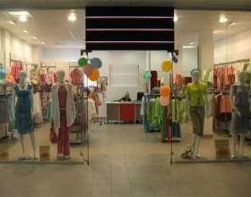Как придумать название для магазина одежды фото