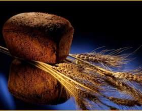 Как приготовить черный хлеб фото