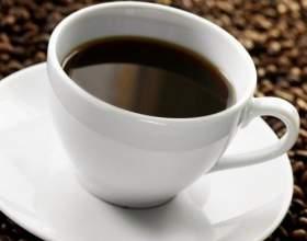 Как приготовить кофе для мудреца фото