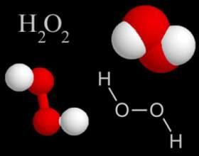 Как приготовить раствор перекиси водорода фото