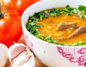 Как приготовить суп харчо из говядины фото