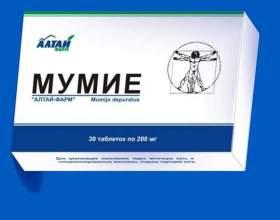 Как принимать таблетки мумие фото
