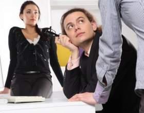 Как принять сотрудника без трудовой книжки фото