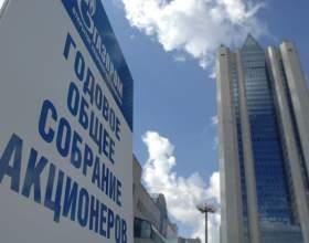 Как приобрести акции газпрома фото