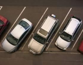 Как припарковать машину фото