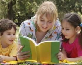 Как привить детям интерес к чтению фото