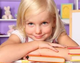 Как привить детям любовь к чтению фото