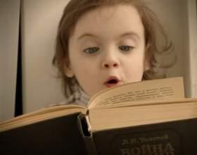 Как привить любовь к чтению фото