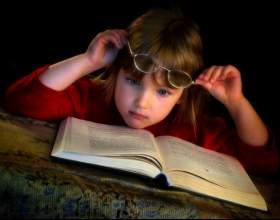 Как привить ребенку любовь к прочтению книг фото