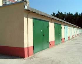 Как признать права собственности на гараж фото