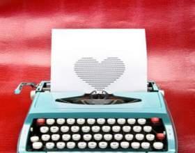 Как признаться в любви по интернету фото