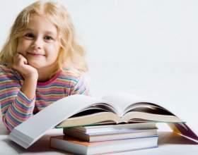 Как пробудить в ребенке интерес к чтению фото