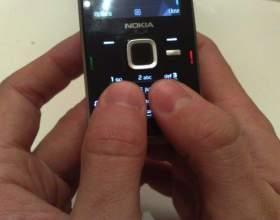 Как прочесть смс с чужого телефона бесплатно фото