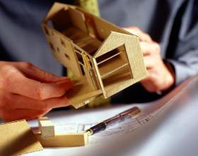 Как продать дом в ипотеке фото