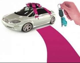 Как продать машину в автокредите фото