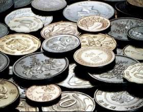 Как продать редкую монету фото