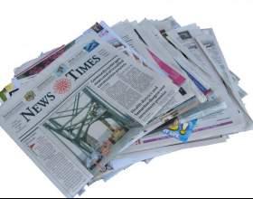 Как продавать газету фото