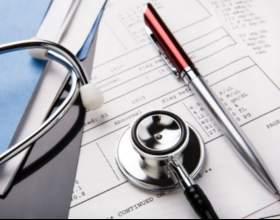 Как продлить медицинский страховой полис фото