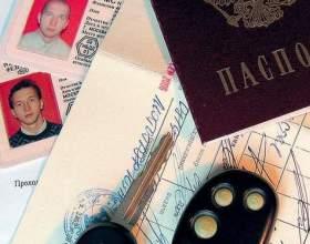 Как продлить водительские права фото