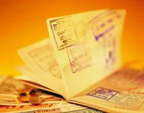 Как продлить заграничный паспорт фото